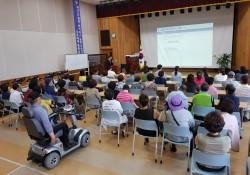 장애인활동지원서비스 이용자 교육