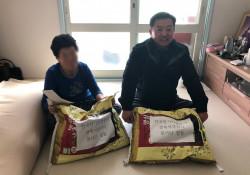 한국전기안전공사 경북서부지사 「설 명절 맞이 나눔활동」