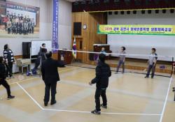 """경북장애인생활체육지원사업 """"배드민턴, 슐런 개강"""""""