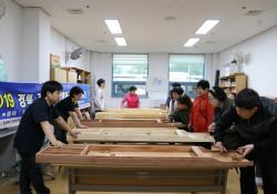 경북장애인체육회 연계 사업으로 삶의 활력 증진