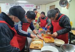 남성 재가장애인의 식생활 자립 및 사회성 향상 프로그램「남자의 식탁」실시