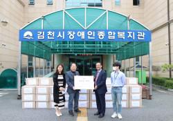 한국전력기술 풍요로운 추석을 위한 추석 선물 박스 전달