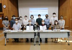 한국전력기술(주)와 어닝 설치 기념 현판식 및 업무협약 체결