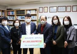 NH농협은행 동김천지점 후원금 전달