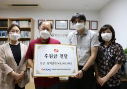 한국전력기술 재가장애인 식생활 개선을 위해 후원금 전달