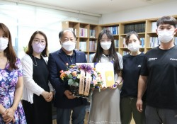 2021년 경상북도장애인종합예술제 여현임 학생 그림부문 금상 수상