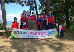 김천 명산 등산 프로젝트 봉화산 등산!