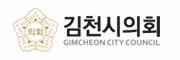 김천시의회
