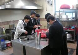 김천중학교, 김천시장애인종합복지관에서 자원봉사활동 및 후원물품 전달