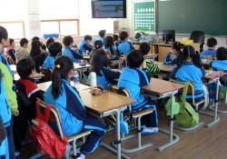 학교순회 장애이해교육 및 장애체험 실시