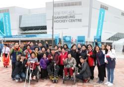 평창 패럴림픽 경기 관람