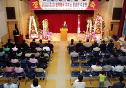 2005-05-13 늘푸른학교 졸업식