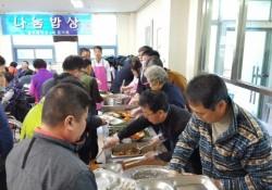 율곡중학교 8회 동기회, 김천시장애인종합복지관 찾아 나눔밥상으로 지역사회…