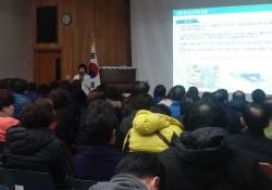 '2017년 제2차 활동보조인 보수교육 및 간담회' 실시