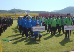 (사)한국지체장애인협회 법인 이사장배 제3회 장애인복지관협의회 체육대회 …