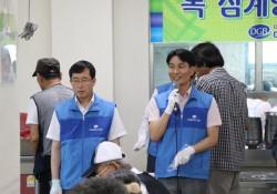 """DGB 대구은행, 김천시장애인종합복지관 찾아 """"복 삼계탕 나눔""""행사 실시"""