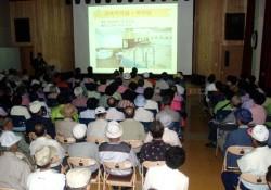 2005-05-07 성남동 노인회 복지관 방문