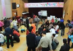 김천시장애인종합복지관 개관 7주년 기념'어울림 한마당'실시 및 (주)풀무…