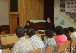 2009-09-28 활동보조인 간담회