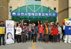 20대 국회의원선거 투표교육 및 모의투표 실시