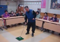 경북장애인체육회 생활체육 지원사업 타겟버드골프 프로그램 개강