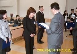 2005-04-01 신입직원 임용장 수여식