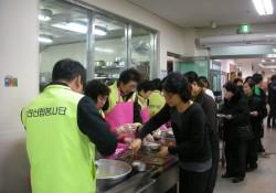 김천신협 봉사단, 김천시장애인종합복지관에서 자원봉사활동 및 나눔밥상