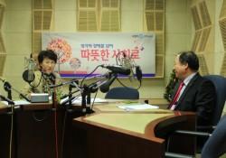 김천시장애인종합복지관 박선하 관장, KBS라디오'내일은 푸른하늘'출연