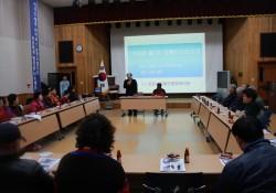 김천시장애인종합복지관, 2016년 제2차 장애인자조모임 및 세무교육 실시