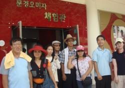 김천시장애인종합복지관 '장애인다문화가정 부부의 갈등해소를 위한 부부관계강…