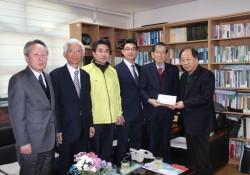 김천남산성결교회 후원금 전달