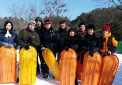 장애청소년 스포츠 '겨울 1박 2박 극기캠프 및 체험학습' 실시