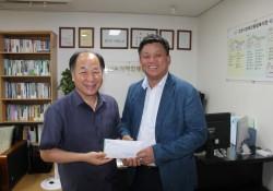 국립종자원, 김천시장애인종합복지관 찾아 후원금 전달