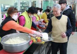 김천신협, 나눔밥상으로 지역사회사랑 실천