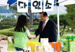 """""""Hof 한잔 Hope 리필"""" 2017년 해도두리 사랑의 나눔 바자회 개…"""