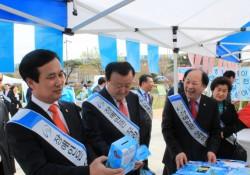 개관 7주년 기념 장애인식개선캠페인 펼쳐