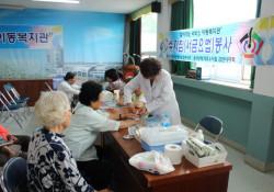 김천시장애인종합복지관 2012년 제2차 이동복지관 실시