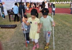 '제3회 경상북도 평생학습축제'행사 참가