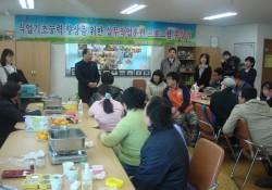 2009-11-20 2009년 소외계층 평생학습 프로그램 종강식