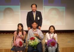 2005-06-10 장애인기능경기대회 환영식