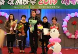 은인들과 함께하는 '2015 행복한마당' 성황리 개최