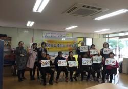 '오감으로 즐기는 미술놀이'성인미술 개강