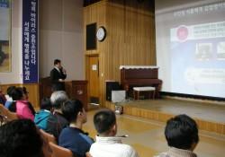 김천시보건소 지원, 김천시장애인종합복지관 이용고객 감염병 예방관리 교육