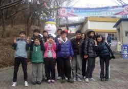 김천시장애인종합복지관 게절학교 겨울캠프 실시