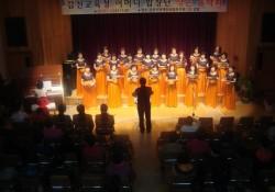 2010-01-13 김천교육청어머니합창단작은 음악회 및 무료급식