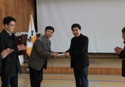 LIG 넥스원(주), 김천시장애인종합복지관 찾아 후원금 전달