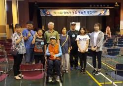 제15회 경북장애인 정보화 경진대회 참가