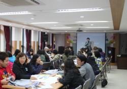 태안군장애인종합복지관과 합동직원교육 실시
