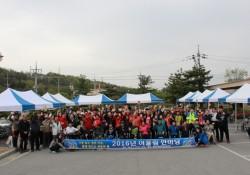 개관 11주년 기념 및 어울림한마당 행사 개최