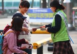 """김천시장애인종합복지관 """"편견에서 이해로, 차별에서 평등으로""""장애인식개선캠…"""